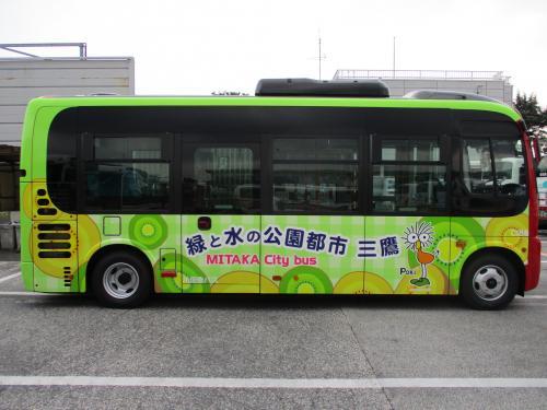 バス 時刻 表 小田急