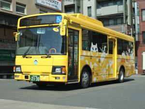 Image: Bus of Studio Ghibli design vehicle