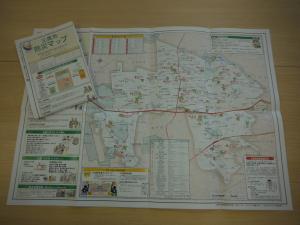 三鷹 市 ハザード マップ 三鷹市 |防災マップ・浸水ハザードマップの入手方法