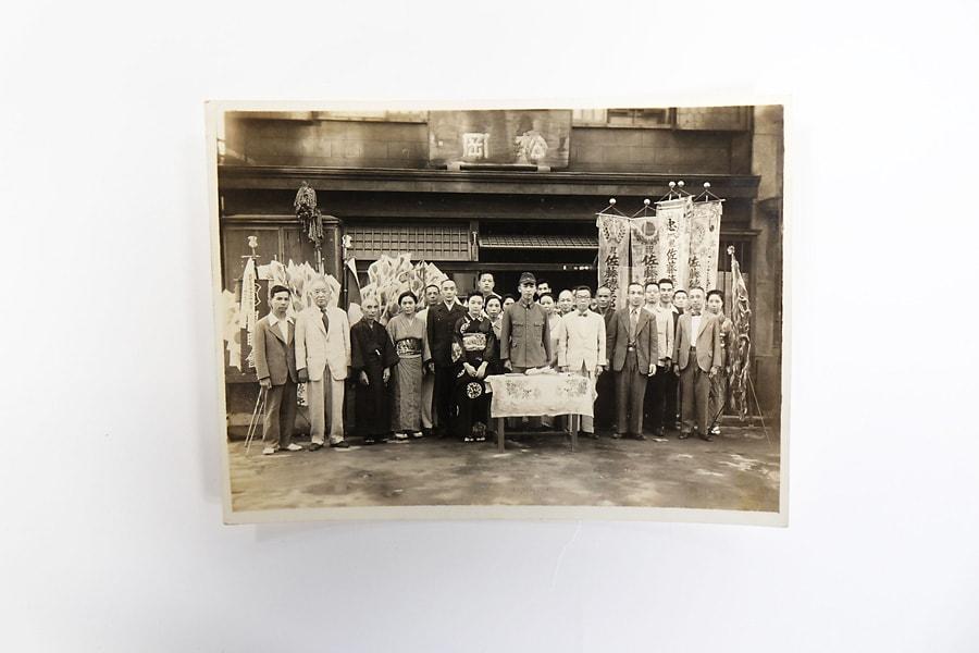 三鷹市|みたかデジタル平和資料館|戦争関連資料(写真)